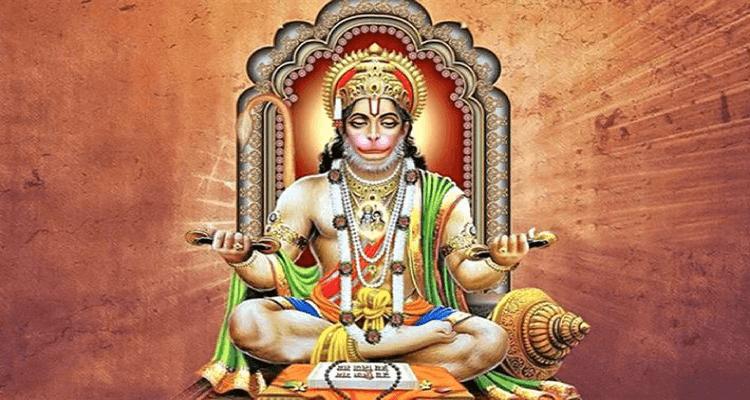 Hanuman ji Maharaj